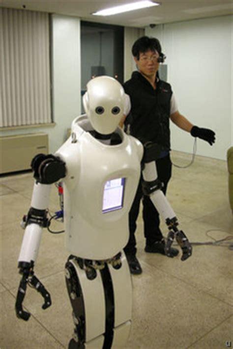 amio robot   robot butler