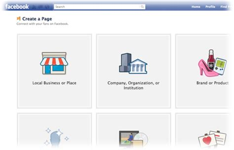 how do i add a subscription form to my facebook page