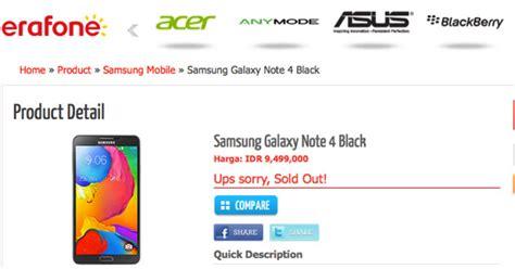 erafone samsung e7 samsung galaxy note 4 leak suggests huge qhd display and
