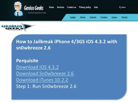 iphone 3g ios 6 download how to jailbreak ios 4 3 2 untethered on iphone 4 3gs with