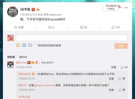 Samsung Galaxy Note 10 Exynos 9825 by El Samsung Galaxy Note 10 Vendr 237 A Con 5g Y Un Procesador M 225 S Potente