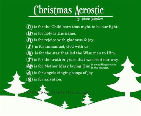 cute poem idea for the sunday school christmas program