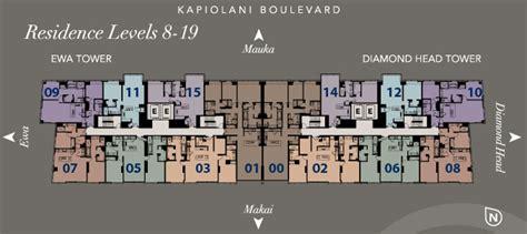 Dog House Floor Plans One Ala Moana Honolulu Hawaii Condo By Hicondos Com