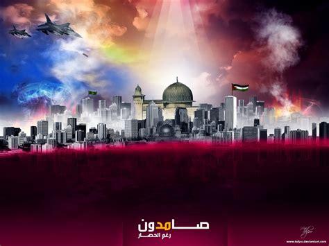 islamic wallpapers faizan khalid