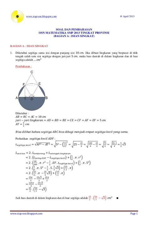 jawaban pembahasan soal buku matematika kurikulum 2013 sma pembahasan osn matematika smp 2014 tingkat kabupaten