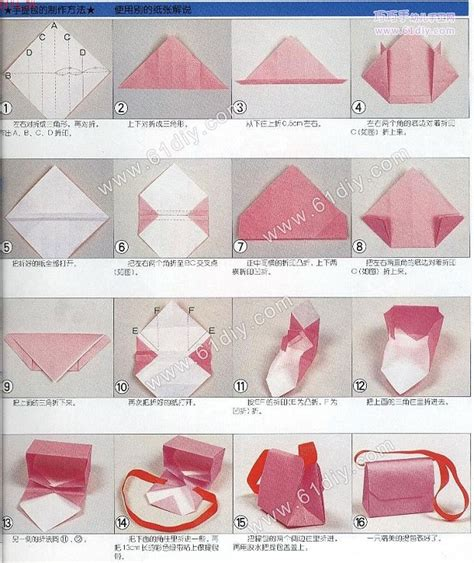 How To Make Handbag With Paper - 17 best images about origami ideas on
