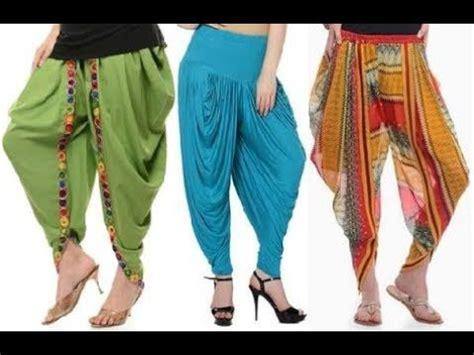 types  patiala salwar suits cutting
