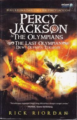 Percy Jackson And The Olympians 5 The Last Olympian Rick Riordan percy jackson the olympians sesuka sukanya
