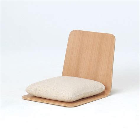 muji floor chair us ash floor chair muji wood addicted ash
