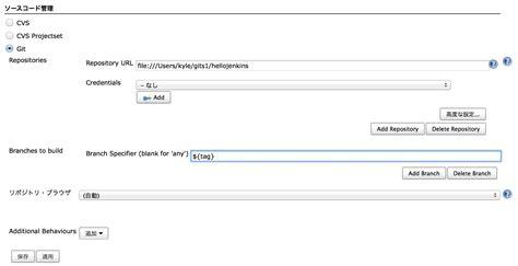 github lfs tutorial git advanced merging egit user guide reference egit user