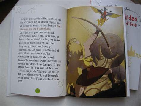 Le Roi Midas Et Ses Oreilles D ã L Invincible Hercule Et Ses Douze Travaux Le Roi Midas Et