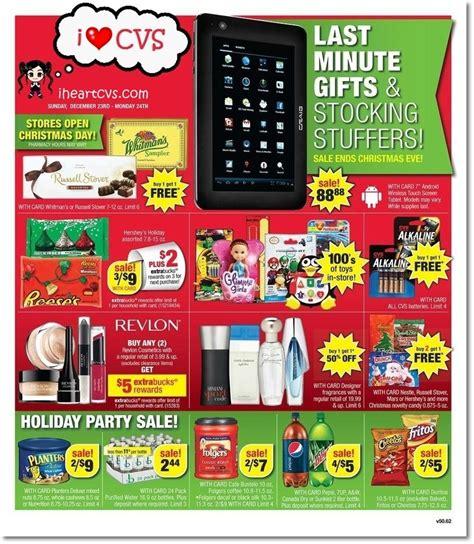 Cvs Gift Card Center - i heart cvs ads 12 23 12 24 2 day sale