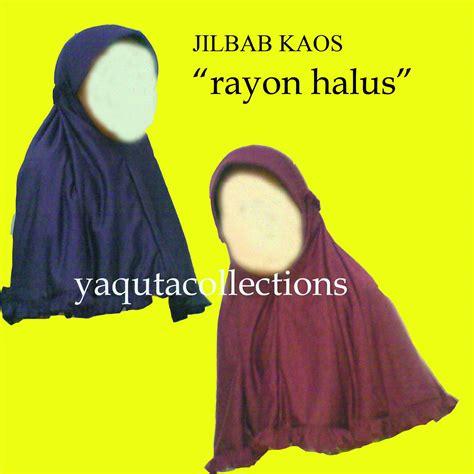 Kaos Dakwah Ikhwan 37 jubah bordir galeri busana muslim