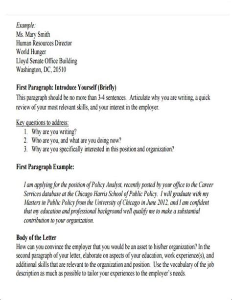 cover letter introduction cover letter introduction