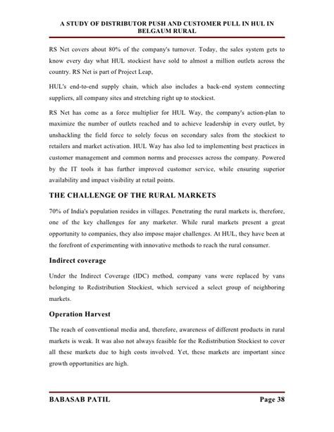 Mba Project Report On Hul distributor push and customer pull hul project report