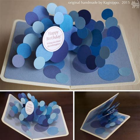 Handmade Pop Up Cards - pop up card blue original handmade by kagisippo