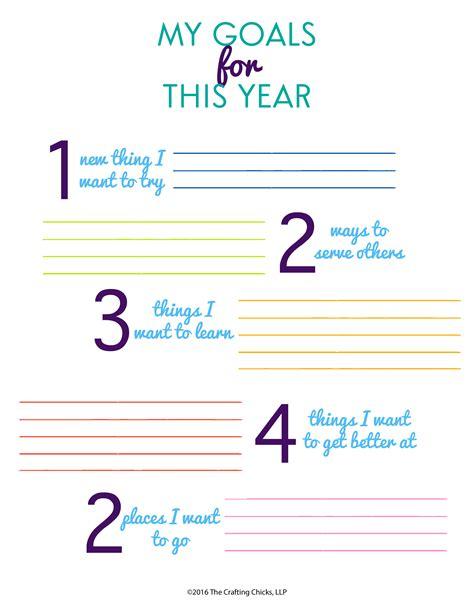 printable goal sheets for students helping kids set goals worksheet the crafting chicks