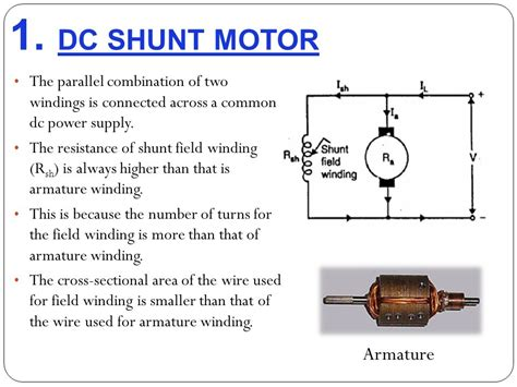 8 wire dc shunt motor wiring diagram universal relay