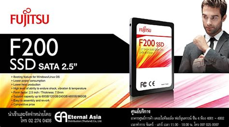 Fujitsu Ssd F200 240gb T0210 pr eternal asia เป ดต ว ssd จาก fujitsu
