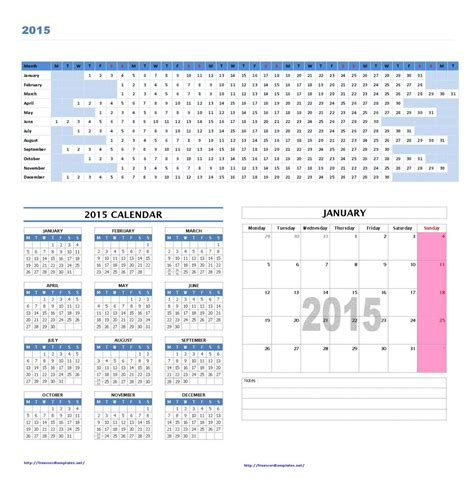 2015 monthly calendar template word 2015 calendar templates