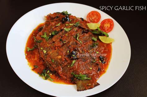 fish recipes spicy garlic fish