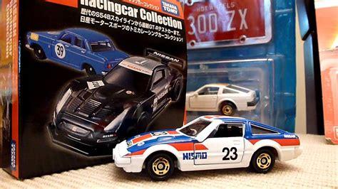 matchbox nissan 300zx datsun 240z nissan 300zx diecast wheels matchbox and