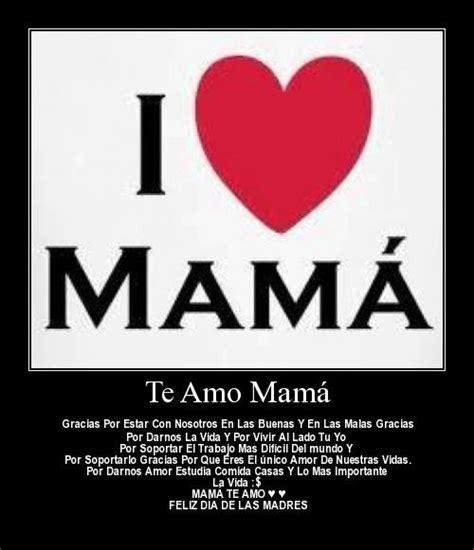 imagenes te amo mama im 225 genes que digan te amo mama imagui