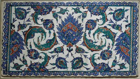 Islamic Artworks 21 21 december 2009 in symmetry