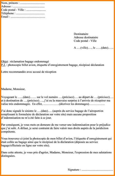 Modele Lettre De Reclamation Administrative 4 Mod 232 Le Lettre Administrative Cv Vendeuse