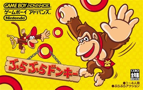 dk king of swing rom bura bura donkey from nintendo gameboy advance