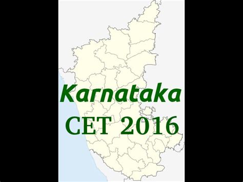 Cet Dates 2016 For Mba by Karnataka Cet 2016 Time Table Careerindia