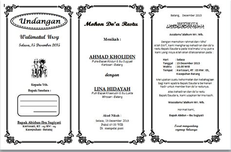 template undangan pernikahan ms word download template undangan walimatul ursy ms word