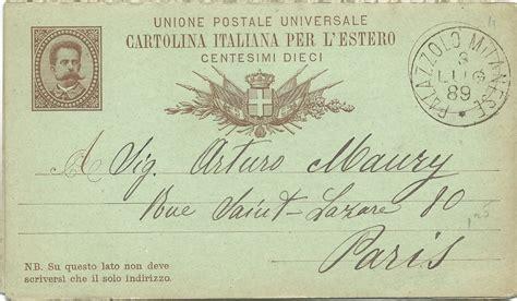 ufficio postale paderno dugnano paderno 7 0 on air la voce di paderno dugnano 2012