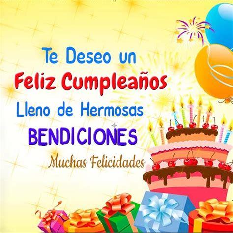imagenes de feliz cumpleaños maria los mejores mensajes emotivos de cumplea 241 os mas imagenes