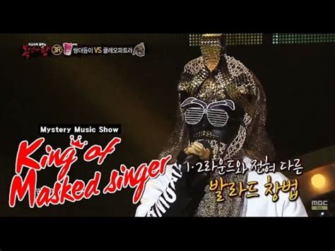 dramanice king of masked singer king of masked singer 복면가왕 cbr cleopatra can t have
