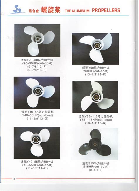 boat propeller types china large boat propellers 4 blade propeller 3 blade