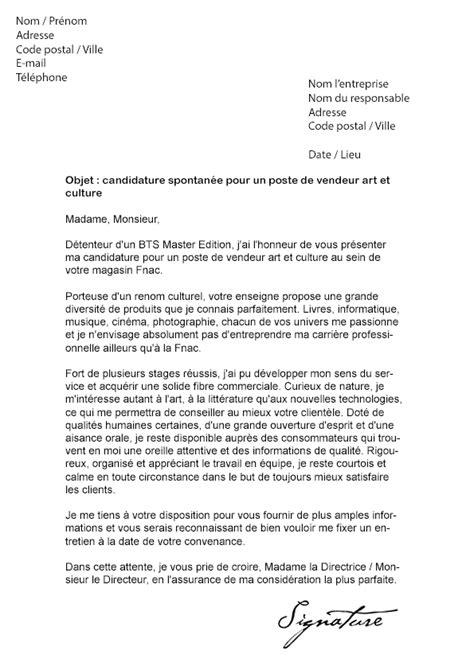 Exemple Lettre De Motivation Grande école Lettre De Motivation Fnac Vendeur Mod 232 Le De Lettre