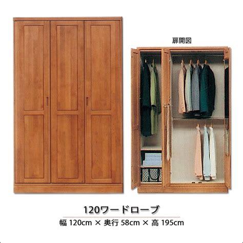 Wooden Wardrobes For Hanging Clothes Kagunomori Rakuten Global Market 120 Cm Wide Wardrobe Clothes Hanging Mirror Mirror Tie