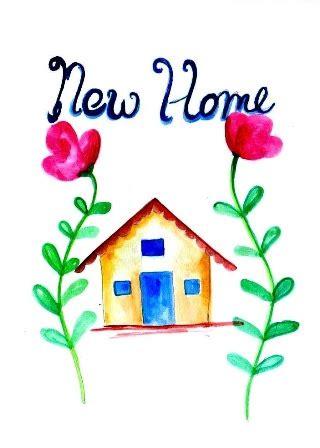 home congrats   home ecards greeting cards