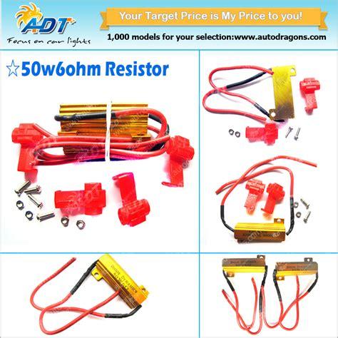 ballast resistor sizes sunbeam tiger ballast resistor 28 images ballast resistor jaguar triumph gt6 stag 47222