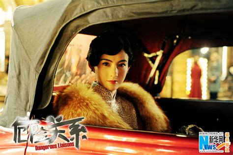 film cina dangerous liaisons us trailer and poster for chinese dangerous liaisons remake