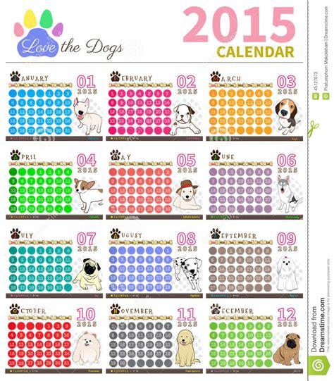 Dogs Sell Calendars The Calendar 2015 Set1 Stock Vector Image 45127073