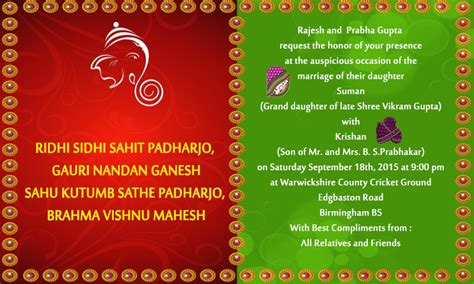 Printable Google Play Gift Card - hindu invitation cards orderecigsjuice info