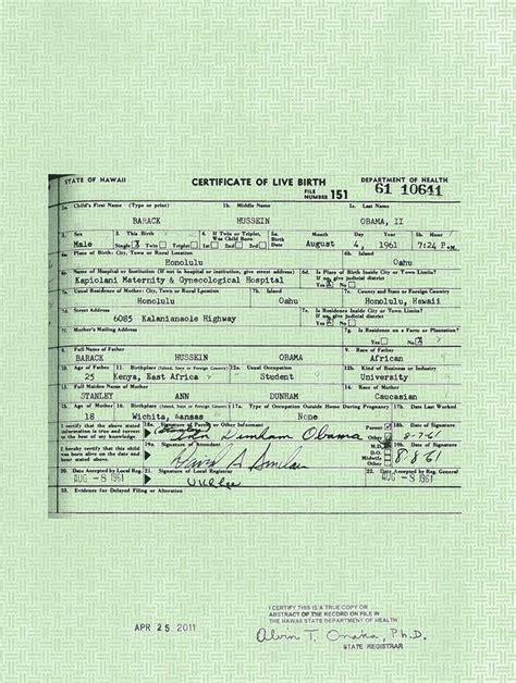 long form birth certificate uk sle 25 best ideas about long form birth certificate on