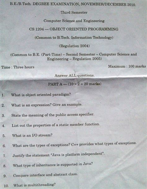ap7008 dsp integrated circuits question papers ap7008 dsp integrated circuits question papers 28 images previous year annauniversity