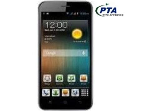 qmobile q 120 themes q mobile noir a120 price in pakistan mega pk