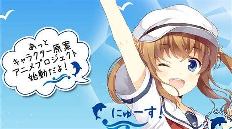 anime baru project anime tv hai furi perkenalkan mike chan dan