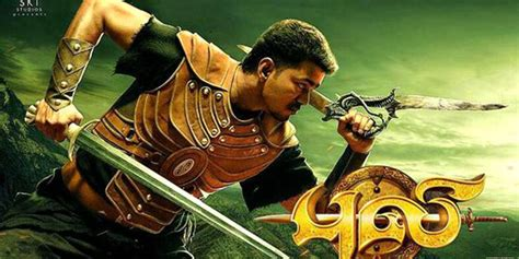 puli film one day collection puli 2nd week box office collection puli 14th day