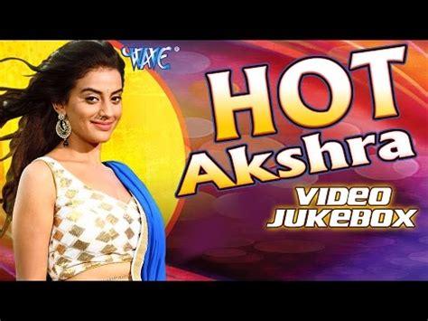full hd video download bhojpuri full download bhojpuri hot songs 2015 new hd latest hot