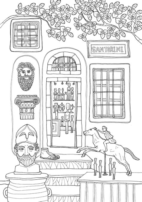 Greece Travel Coloring Book waves of color